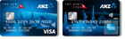 ANZ Frequent Flyer card image